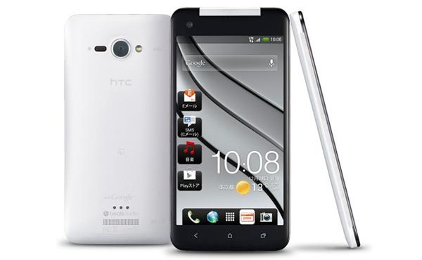 "HTC迷期待已久的5吋電話""J Butterfly"" 配備1080p全高清螢幕"