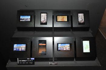 Sharp 十月底將在台灣發表 5 吋 Full HD 的智慧手機!