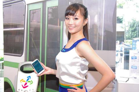 中華電信宣佈投入 NFC 前導計畫,為建構 NFC 生活應用鋪路
