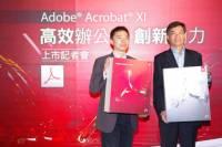 提供更便利且安全的商務文件使用體驗, Adobe 發表 Acrobat XI