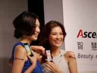 華為推出主打女性市場,僅 7.69mm 超薄 Android 手機 Ascend P1