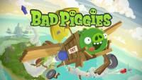 生氣鳥續作:Bad Piggies壞豬豬今日即將登場
