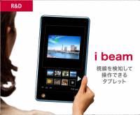 日本NTT docomo在10月2號 IT電子總合展「CEATEC」開展前,預先發布多項針對「R&D」 「Smartphone×Home electronics」「New Models」項目的新技