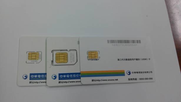中華電信開放免費更換 Nano-SIM ,但需要主動出示 iPhone 5 ??(補充:台哥大也跟進了)
