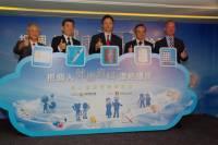 衛生署攜手微軟以雲端技術將個人健康資訊還給國民