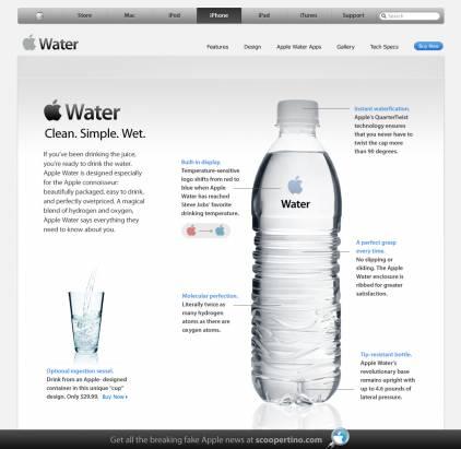 iWater 惡搞成真? Apple 官方超炫水樽曝光