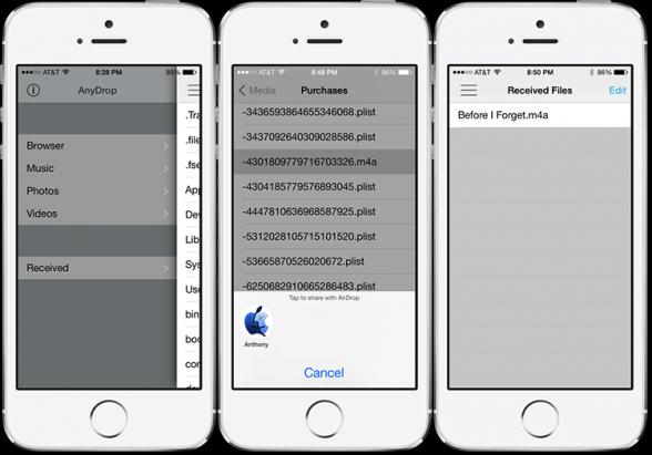 """[Cydia教學]iPhone不再自閉: 開放 iOS 7 """"AirDrop""""功能任何檔案自由傳"""