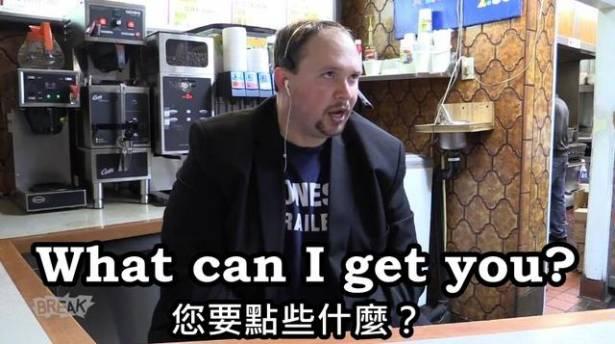 【希平方英文報】點餐像在拍電影?電影配音惡搞得來速