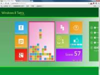 Windows 8風格的俄羅斯方塊