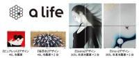 日本畫家鶴田一郎與海爾家電合作推出藝術冰箱新概念