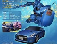 變形金剛沒找Nissan GT-R露臉 日本自拍「超速變形」把自家跑車全部找來!