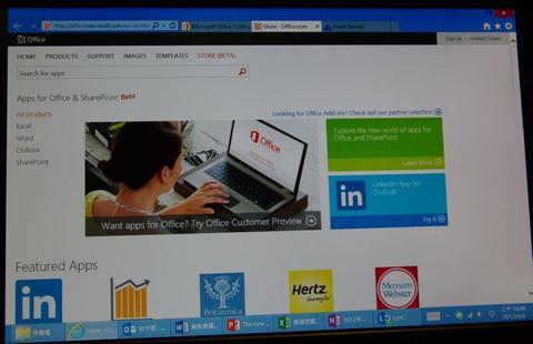 觸控、雲端、社群、資安四大核心價值打造微軟 The New Office