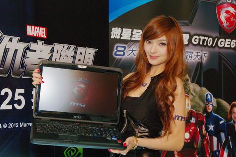 中華電引用遠見調查結果,表示高速網路恐供過於求...甘安捏?