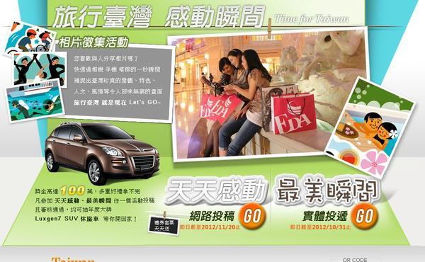 台灣觀光局舉辦的攝影比賽,要求1600萬畫素以上數位相機的做法對嗎?