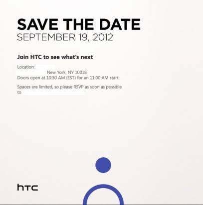 9月19日,HTC也有新品發表