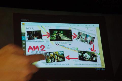 Sony Xperia Tablet S 不僅軟硬體強化,專屬週邊也很有看頭