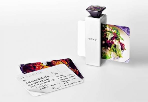 [概念設計] 把思念之情與美食的味道一併寄給你