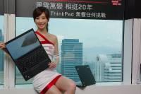 ThinkPad 20 年,在經典中追求永續創新