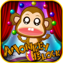 [IOS + Android]緊張性破表的消方塊遊戲 Monkey Block~~可愛推薦唷