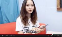 【影科技】Samsung Galaxy S3 使用密技分享