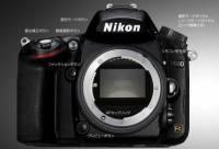 Nikon 低價全幅機種曝光?將於9月13日發表?