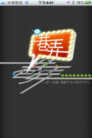 癮 App:看得到 吃得到 馬上可用的LBS服務巷弄(android iOS 通用)