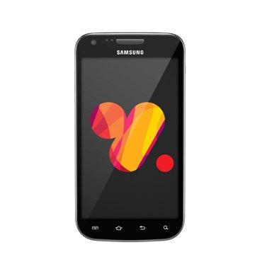 三星會推出Galaxy S II Plus?就再一次拭目以待吧