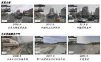 從街景服務緬懷過去時光, Google 街景時光機服務上線