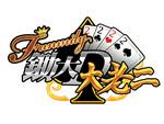[Android 遊戲]《Funmily鋤大D 大老二》 華麗賭桌鬥牌技
