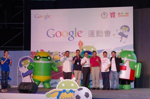 Google 把信義 A13 變成運動場,邀大家為中華奧運健兒加油