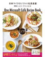 「微軟」也可以是健康吃的代名詞?日本微軟員工所吃的餐點出食譜了