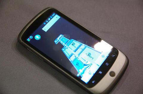 讓手機更個人化的重要一步:室內導航