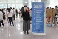 【好簡單小姐專欄】OpenHCI人機互動小遊記