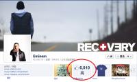 饒舌歌手阿姆解開臉書被按讚突破 6 000 萬的成就