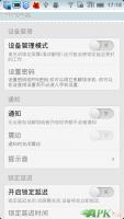 [網路相關] WiFi解鎖器Unlock With WiFi v2.4.8 [複製鏈接]