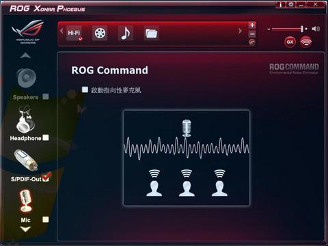 以音響級理念打造的第一張 ROG 電競音效卡, Asus Xonar Phoebus