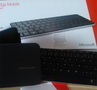微軟搭配Windows 8的全新鍵鼠即將登場?