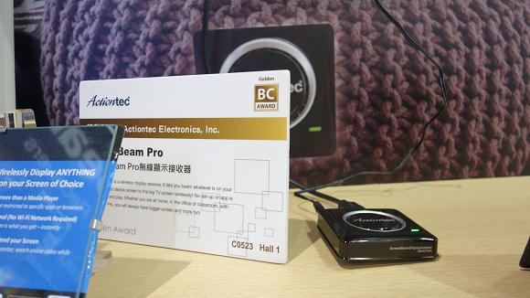 【Computex 2014】Actiontec - 無線畫面分享