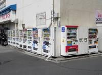 日本,販賣機與二次元美少女一樣多的國家