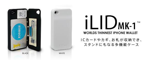 具有皮夾概念的iPhone殼