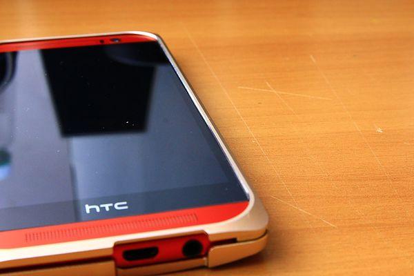 「開箱」UptionTek Miyabi 鋁合金保護框 For hTC M8,紅金配質感十足