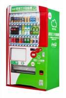 可口可樂省能源自動販賣機