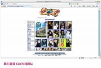 瘋亞洲網站創意 亞大CueMei網 超吸睛