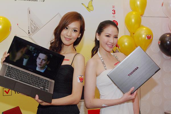 東芝二代 Ultrabook 三連發!包括與眾不同的 21:9 超寬螢幕 U840W