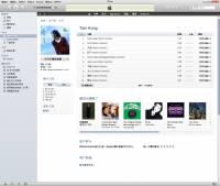 台灣 iTunes 也可以買音樂 租電影了!