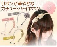髮箍與耳機的完美結合