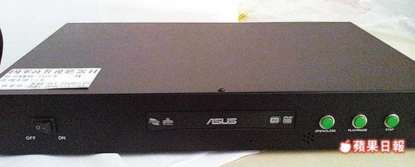 軍方購買單價近6500元的華碩光碟播放機,光碟本體價位是600元