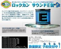 Capcom推出洛克人25周年特別版原聲大碟
