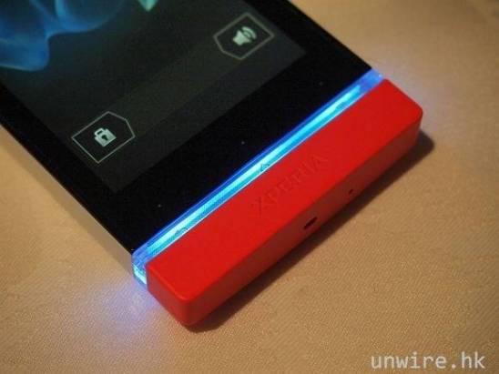 [Android App]潮爆!Sony Xperia 透明燈變成通知提示燈