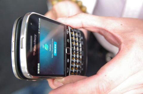 BlackBerry 迎來 7.1 版升級,網路分享終於不是夢!